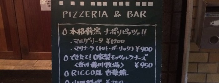 PIZZERIA&BAR RICCO is one of デート向け.
