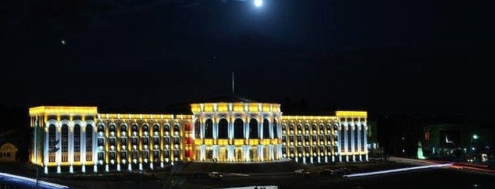 Գյումրի | Gyumri is one of Armenia.
