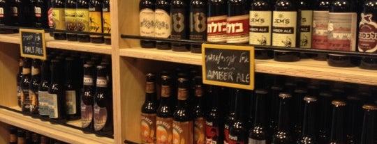 Best Beer Places in Tel Aviv