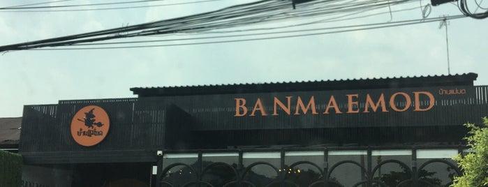 Ban Mae Mod is one of ลพบุรี สระบุรี.