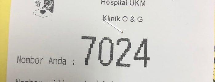 Hospital / Pusat Perubatan Universiti Kebangsaan Malaysia / UKM Medical Centre (HUKM/PPUKM/UKMMC) is one of Rahmat : понравившиеся места.