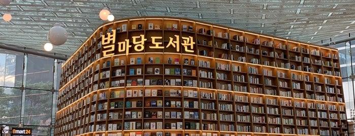 Swatch Seoul Starfield Coex Mall is one of Сеул.