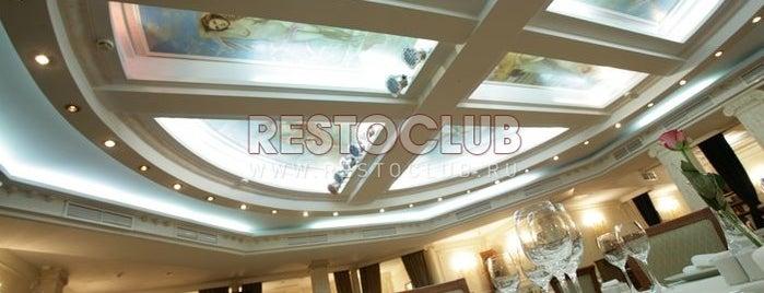 """Ресторан """"Ф.М. Достоевский"""" is one of Gespeicherte Orte von Мария."""