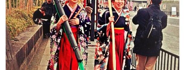 Higashiyama is one of Kyoto.