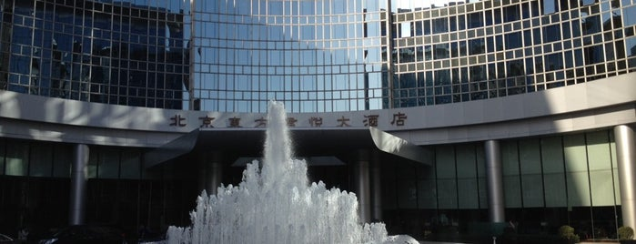 Grand Hyatt Beijing is one of Tempat yang Disukai S.