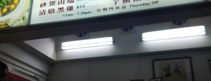 Tan Ser Seng Herbs (Turtle) Restaurant 生成山瑞補品 is one of Sing resto.
