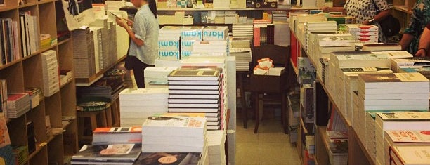 Books Actually is one of Singapore | Shops & Destinations.