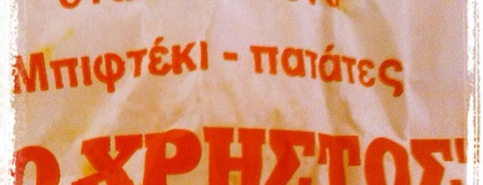 Ο Χρήστος is one of drinks-food-athens.