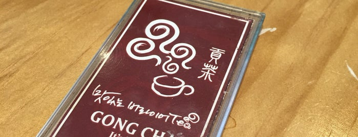 GONG CHA is one of Krisさんの保存済みスポット.