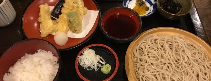 そば処 三平 is one of Posti salvati di Hide.
