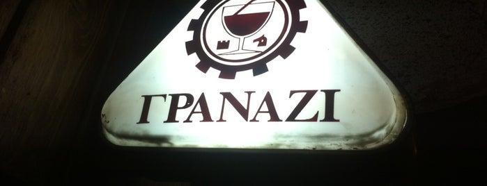 Γρανάζι is one of Athens best cozy jazzy spots.