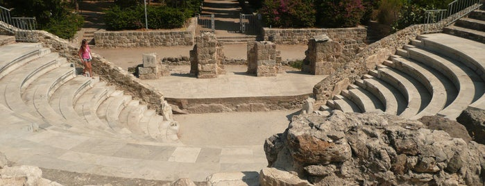 Roman Odeon of Kos is one of Kos - Symi - Rodos.