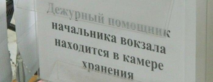 """Leningradsky Railway Terminal (ZKD) is one of 11 Анекдоты из """"жизни"""" и Жизненные """"анекдоты"""" !!!."""
