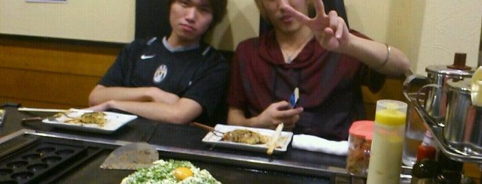 お好み焼きもんじゃ鉄板焼 はんなりHAN NARI is one of Lugares favoritos de Hideo.
