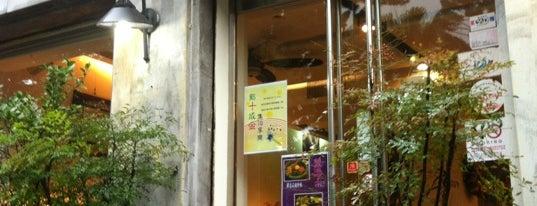Su 蔬食料理 is one of Restaurant.