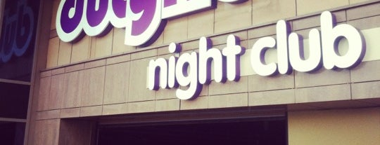 Dutyfree Night Club is one of Рестораны.