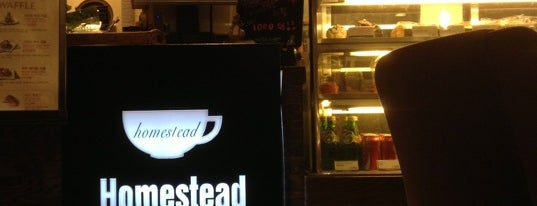 Homestead Coffee is one of Locais curtidos por Erdem.