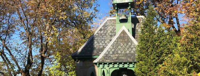 Cimetière du Mont Royal is one of สถานที่ที่ Steve ถูกใจ.