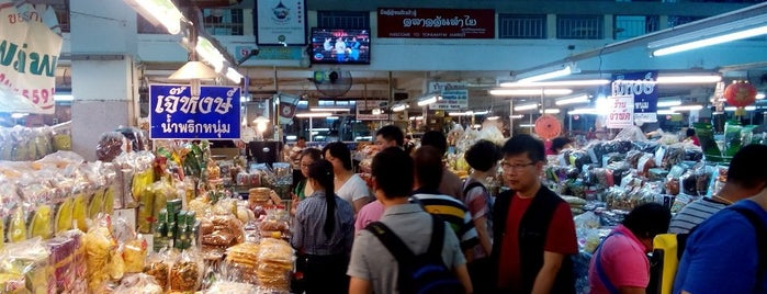 Ton Lam Yai Market is one of Chiang Mai.