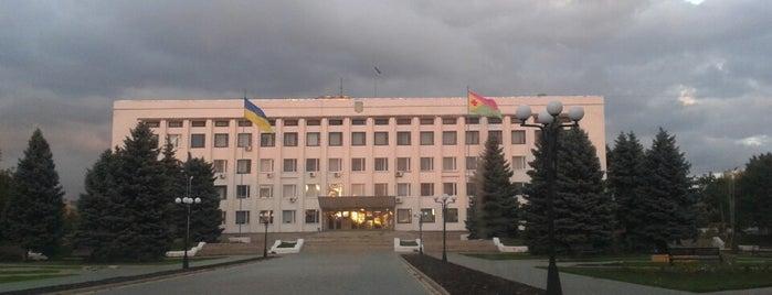 Европейская Площадь is one of Lucy🔥'ın Beğendiği Mekanlar.