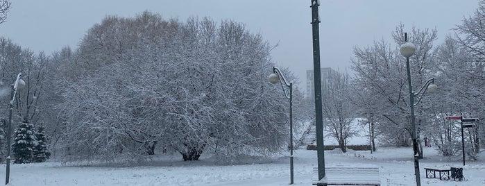 Парк Шкулева is one of สถานที่ที่ Jano ถูกใจ.