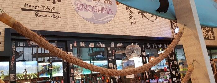 enoshima is one of Kelly : понравившиеся места.