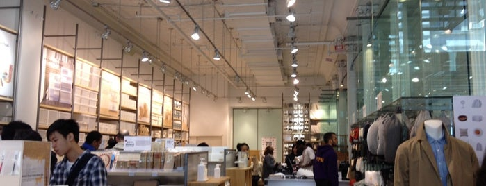 MUJI 無印良品 is one of Manhattan - Go Explore Your City.