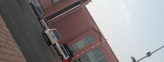 Tahlia Shopping Center is one of Orte, die Bayana gefallen.