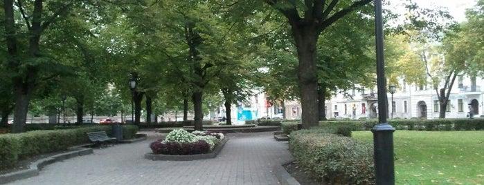 Pils laukums | Castle Square is one of Praças e Parques.