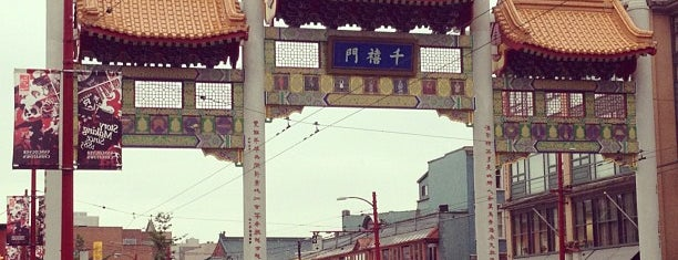 Chinatown is one of Vancouverite - Best Places In and Around Vancouver.