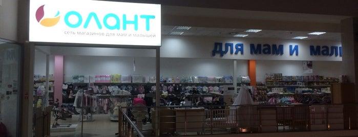 Олант is one of Скидки в Москве.