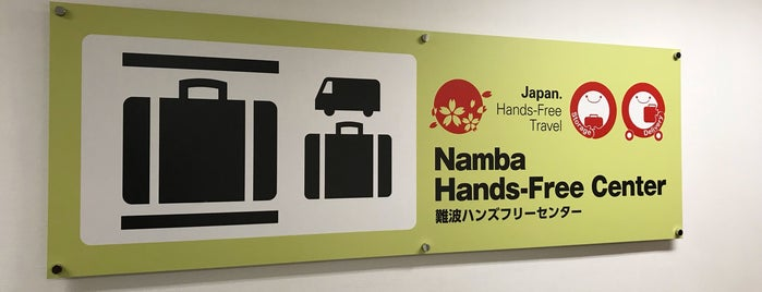 Namba Hands-Free Center is one of Japan Point of interest.