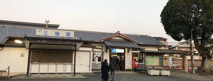 Miwa Station is one of Orte, die 高井 gefallen.