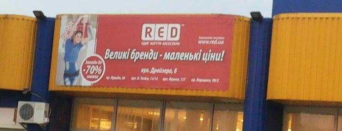 RED is one of Tempat yang Disukai Tatyana ✌💋👌.