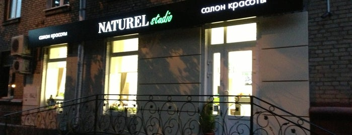 Naturel Studio is one of Alexander's Liked Places.