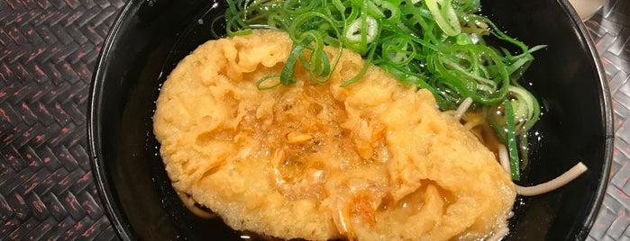 驛麺家 is one of ZN'ın Beğendiği Mekanlar.