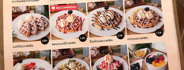Make Me Bread is one of 04 - ตามรอย.