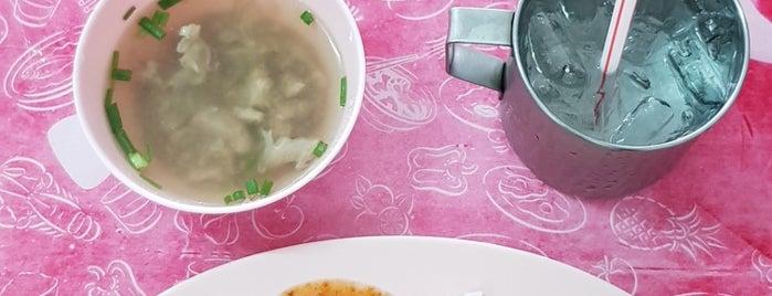 ข้าวหมูแดงอภิชาติ is one of Hat Yai.