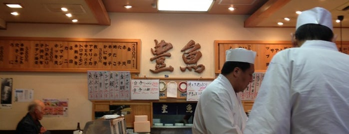 回転寿司 豊魚 is one of 美味しいと耳にしたお店.