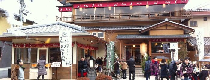 嵯峨とうふ 稲 本店 is one of Kyoto.