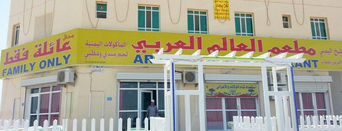 مطعم العالم العربي is one of Posti che sono piaciuti a Talal.