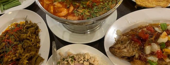 ห้องอาหารโซเฟีย is one of Bangkok.