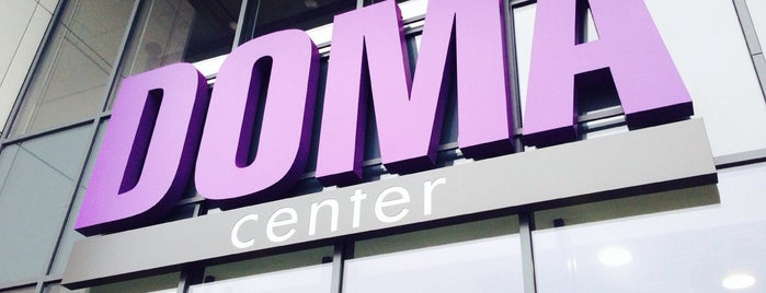 DOMA Center is one of Киев.