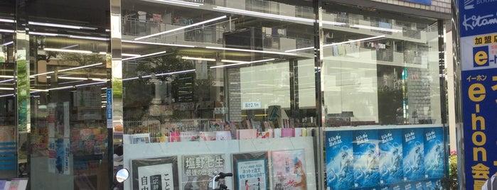 ブックスキタミ is one of Maruyama's Liked Places.