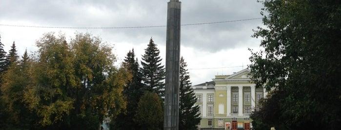 Прометей is one of Tempat yang Disukai Vlad.