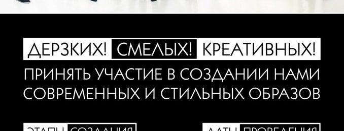 Школа парикмахеров Антона Булыги is one of Школа Парикмахеров💇 : понравившиеся места.