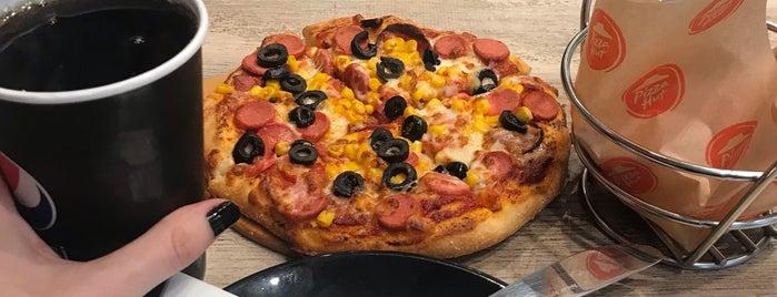 Pizza Hut is one of Lieux qui ont plu à Pınar.