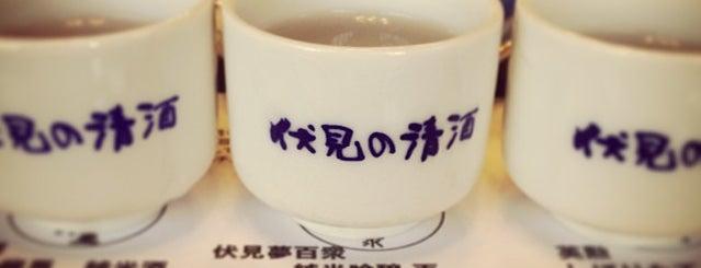 伏見 夢百衆 is one of Japan 3.