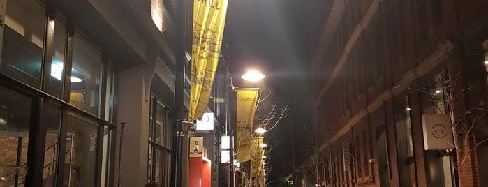 Kensington Street Social is one of Alex : понравившиеся места.