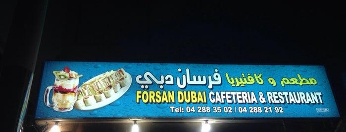 Forsan Dubai Cafe is one of Lieux sauvegardés par Vi.